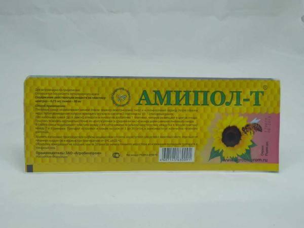 амипол-т, пластины от клеща