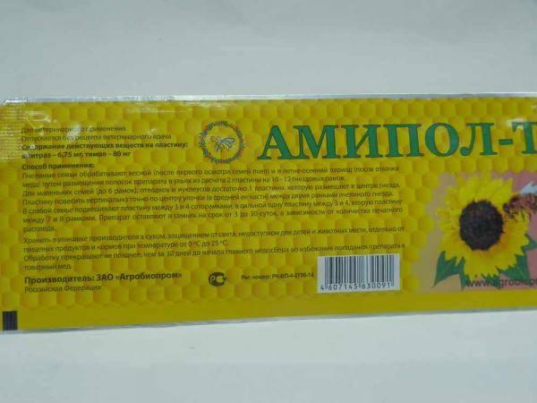 амипол-т, пластины от клеща для пчел