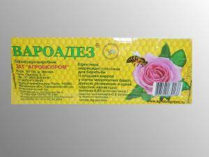 Варроадез, средство для лечения пчел от варроатоза и акарапидоза