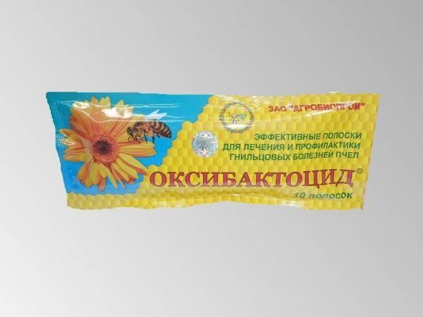 Оксибактоцид, средство для лечения и профилактики гнильцовых болезней пчел