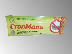 СтопМоль, препарат для борьбы с  восковой молью