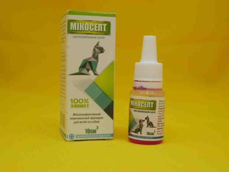 Микосепт (противогрибковое средство) 10 мл