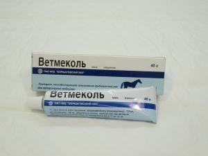 Мазь Ветмеколь