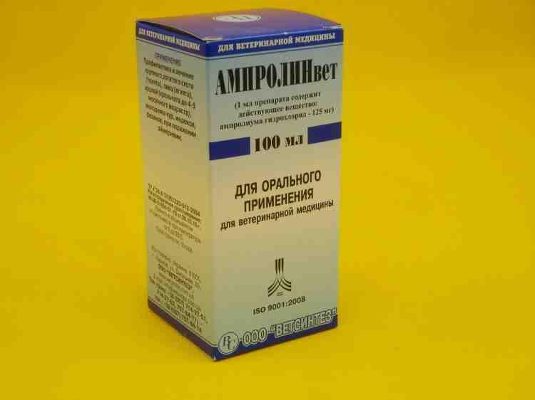 Ветеринарный препарат Ампролинвет 125 мг