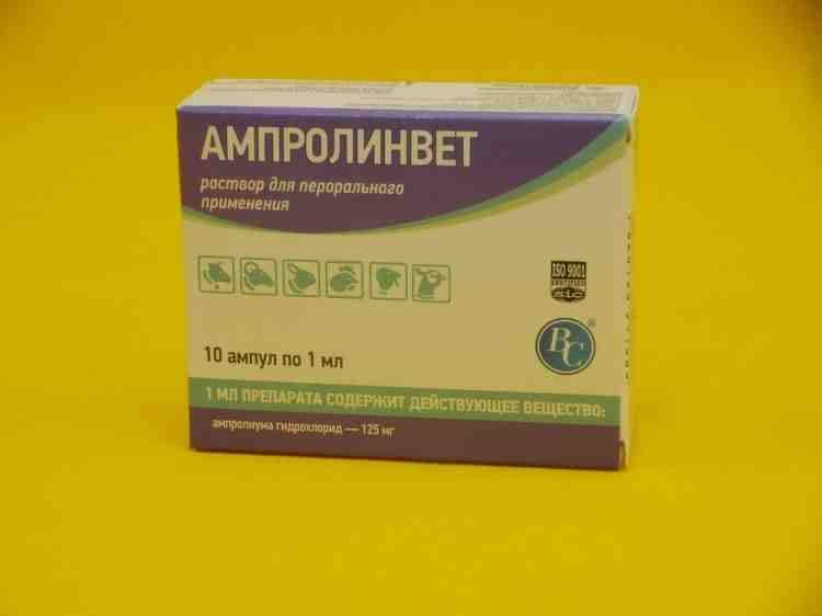 Ветеринарный препарат Ампролинвет 125 мг (раствор для перорального применения) Ампулы