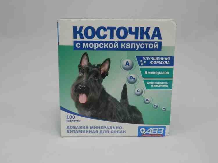 Витамины для собак Косточка АВЗ