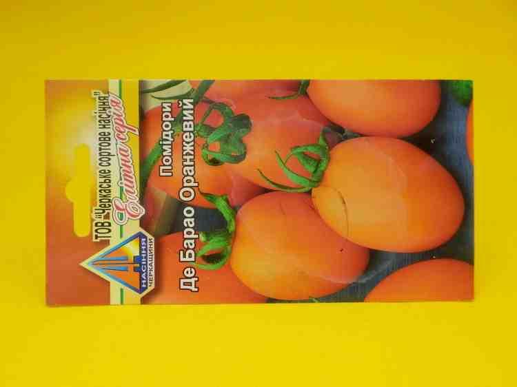 Томат Де-Барао, оранжевый