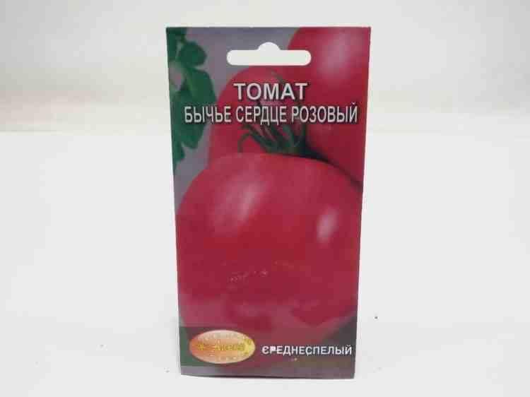 Семена томата Бычье сердце