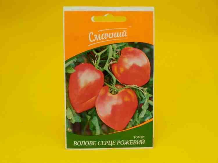 Семена томата Бычье сердце  розовый
