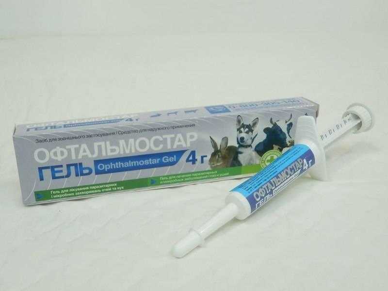 Офтальмостар гель - антипаразитарное и антимикробное средство для лечения глаз и ушей, 4 г ЛАПОЧКА