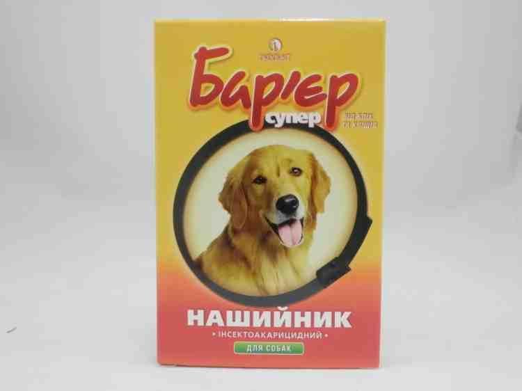Ошейник Барьер Супер для собак от блох и клещей
