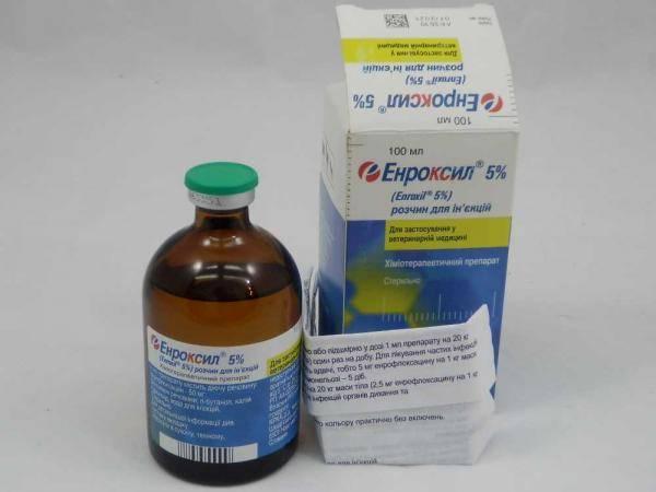 энроксил 5%, раствор для инъекций