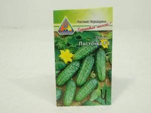 Семена огурцов Ласточка F1