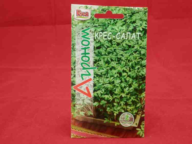 Семена кресс - салата