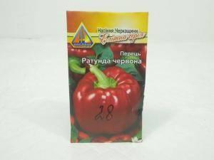 Семена перца Ратунда Красная