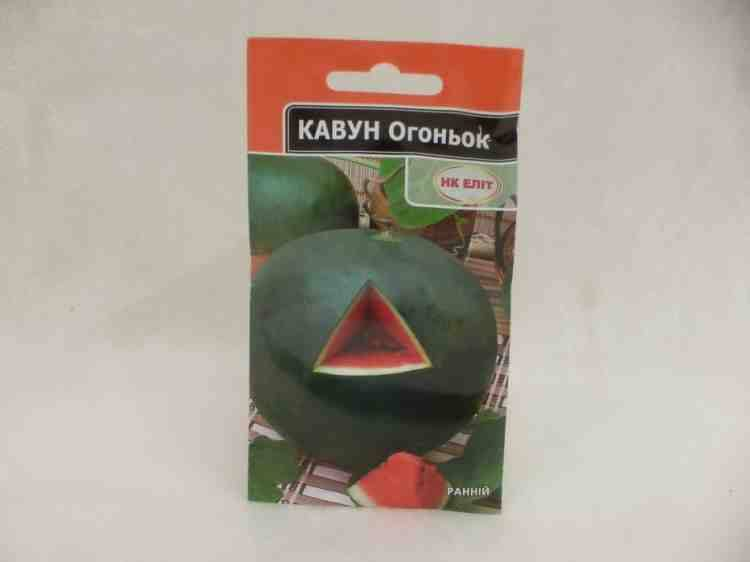 Семена арбуза Чарльстон Грэй сахарный