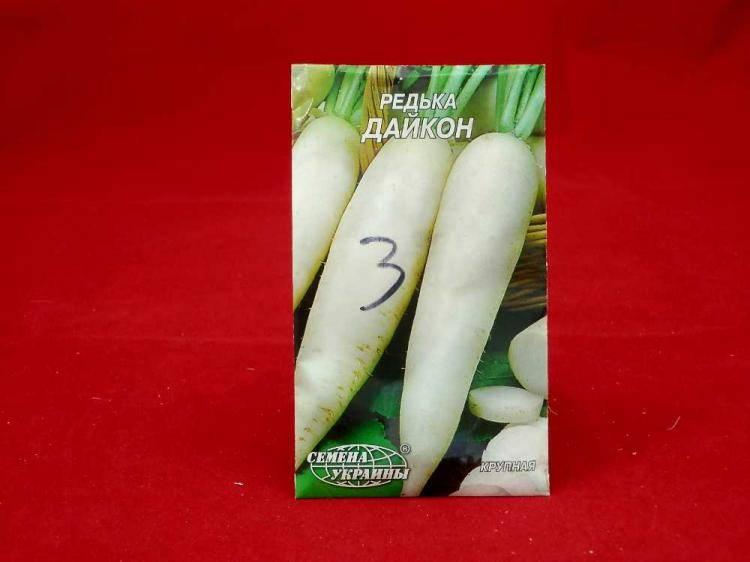 Семена редьки Дайкон