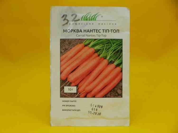Семена моркови Нантес Тип Топ