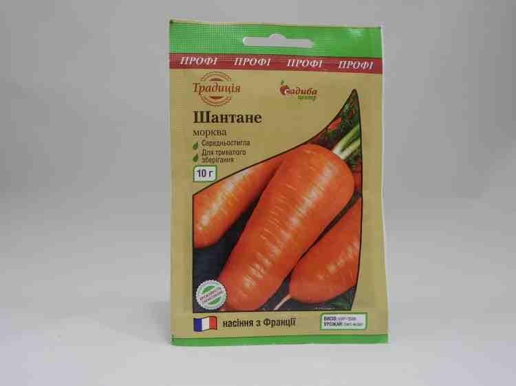 Семена моркови Шантане - 20 г