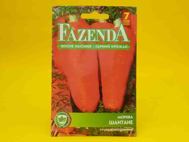 Семена моркови Шантане