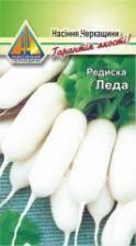 Семена редиса сорта Леда