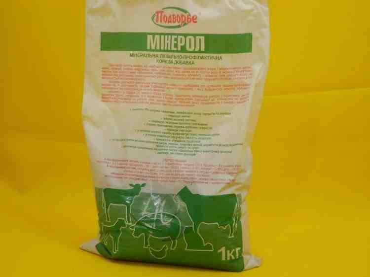 Минерол, адсорбент для ветеринарии