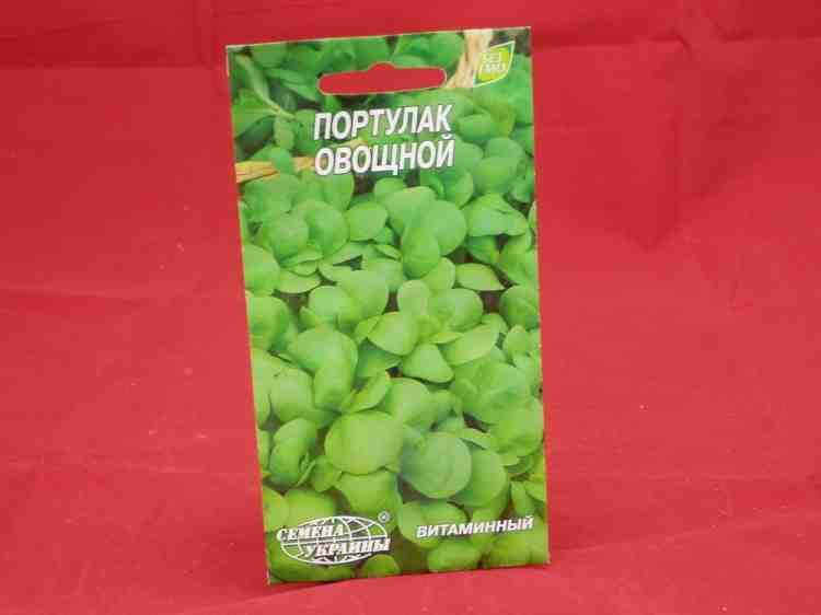 Семена портулака овощного