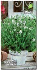 Семена Тимьяна (чабреца)