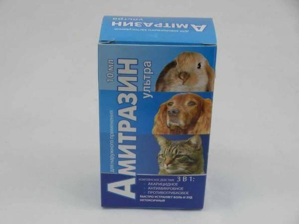 амитразин-ультра, капли от ушного клеща