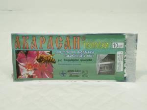 Акарасан (Acarasan strips) для лечения варроатоза и акарапидоза пчел - 10 шт