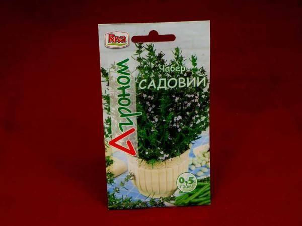 Семена Чабера садового