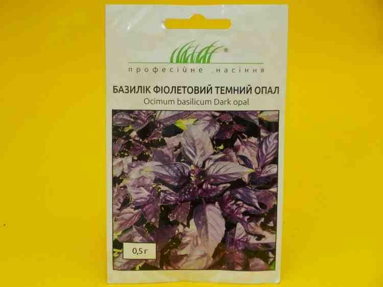 Семена базилика  фиолетового сорта Опал