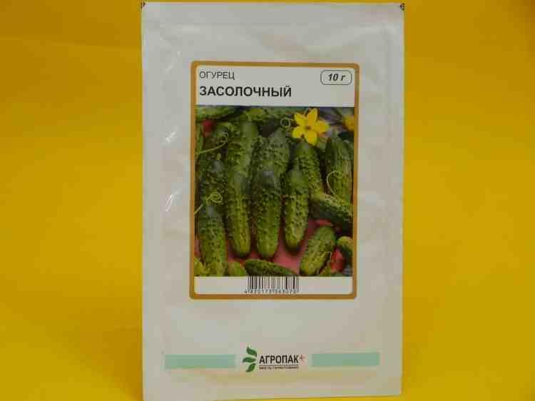 Семена огурцов сорта Засолочный