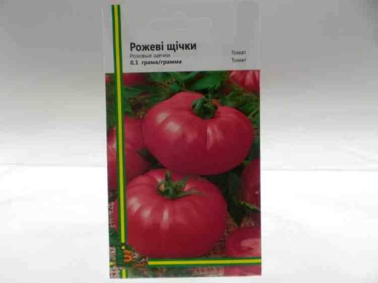 Семена томатов Розовые щечки