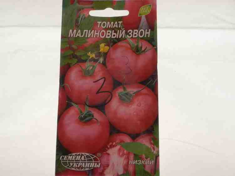 Семена томата сорта Малиновый звон