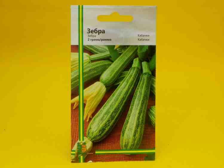 Семена кабачков сорта Зебра