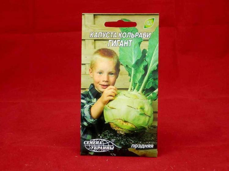 Семена капусты кольраби сорта Гигант