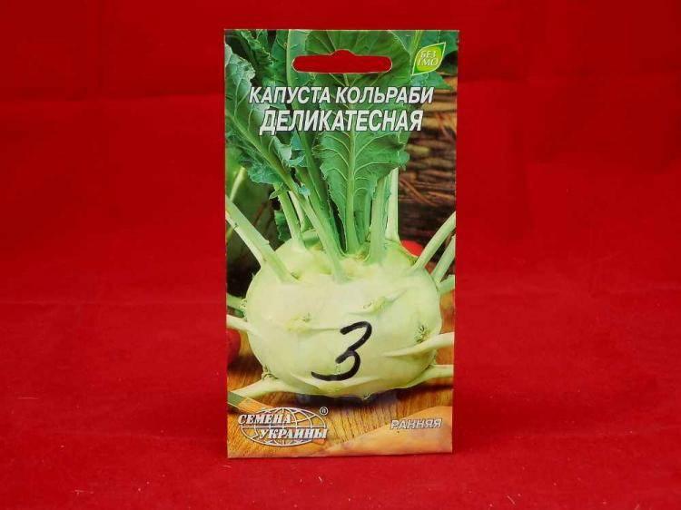 Семена капусты кольраби Деликатесная