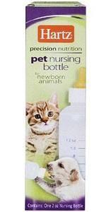 Бутылочка с соской для котят и щенков