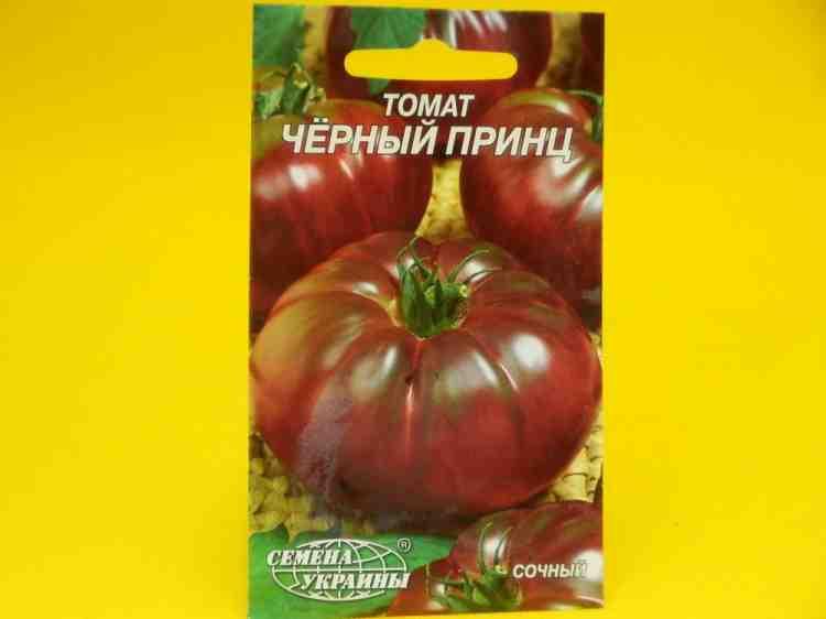 Семена томатов сорта Черный принц