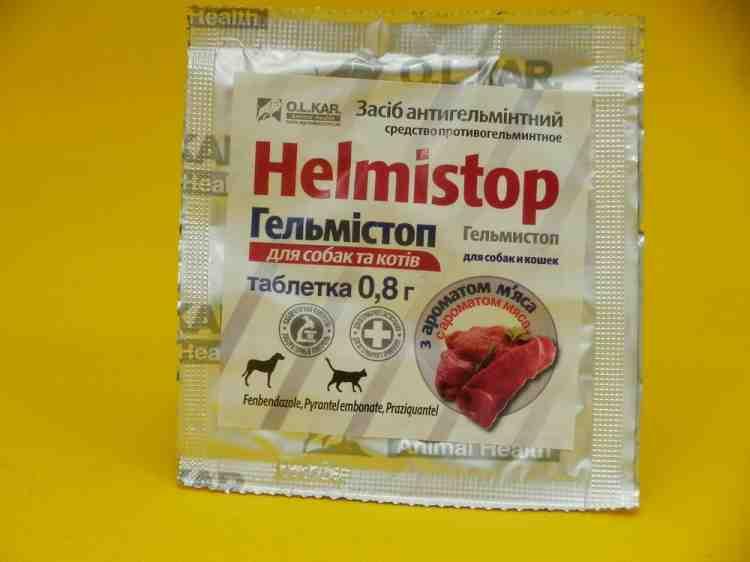 Гельмистоп, антипаразитарный препарат