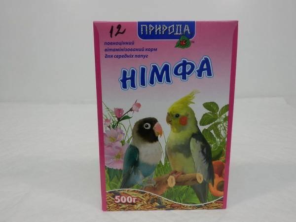 Нимфа, полноценный витаминизированный корм для средних попугаев