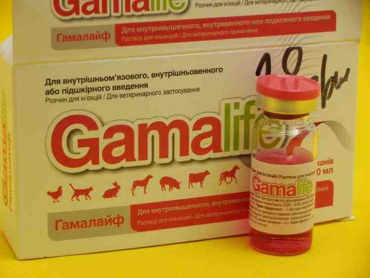 Гамалайф Биогенный стимулятор
