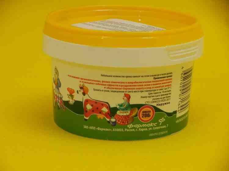 Крем Зорька с флорализином