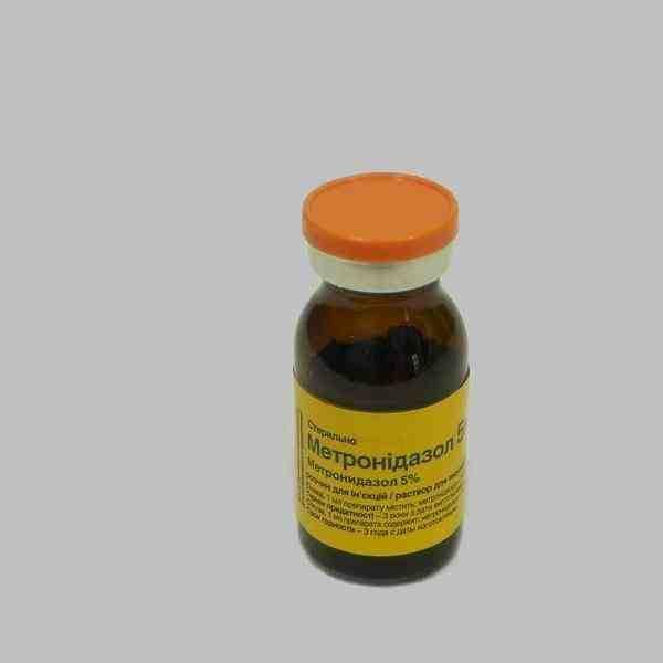 Метронидазол для инъекций