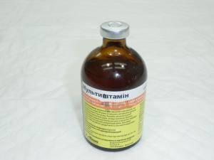 Мультивитамин - витаминный комплекс раствор для инъекций , 1 флакон 100 мл