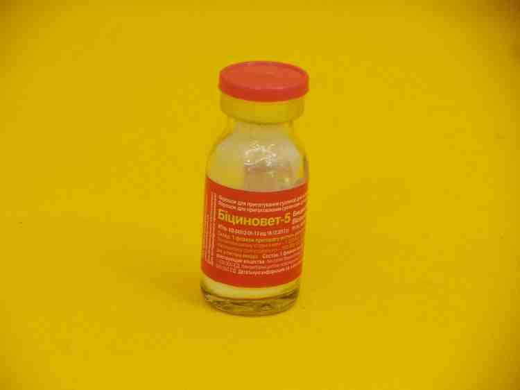 Бициновет - 5 ветеринарный антибиотик