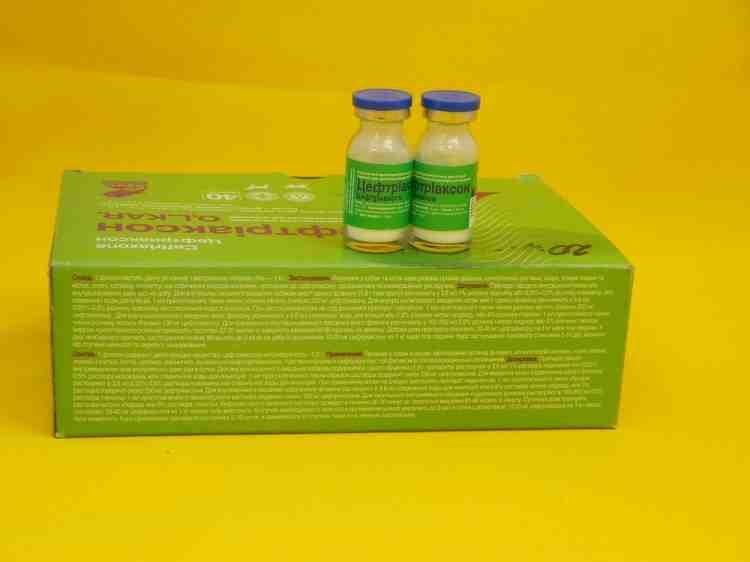 Цефтриаксон ветеринарный антибиотик