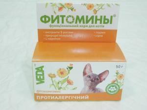 Фитокомплекс противоаллергический для кошек