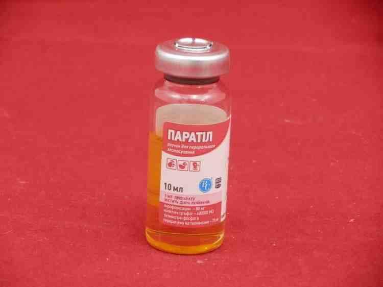 Паратил - антибиотик для перорального применения